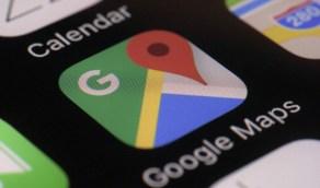 """الكشف عن خدمة جديدة في تطبيق """"جوجل مابس"""""""