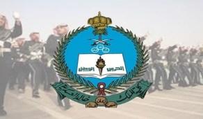 توضيح هام حول إعلان فتح باب القبول بكلية الملك خالد العسكرية