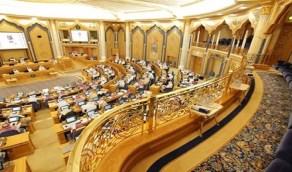 «الشورى» يوافق على مقترح تعديل نظام مكافحة جرائم الإرهاب وتمويله