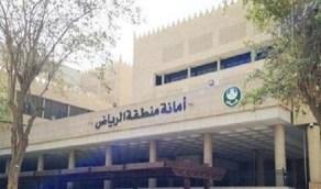ارتفاع متوسط ساعات العمل لمراقبي أمانة الرياض لـ 10 ساعات يوميا