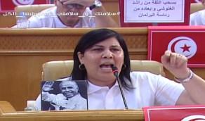 """بالفيديو..برلمانية تونسية تجلد الغنوشي: """" قياداتكم إخوانية ومصنفة إرهابية """""""