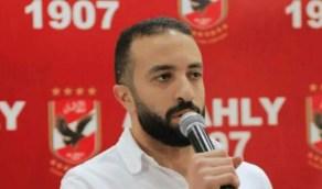 بالفيديو.. عضو الأهلي يكشف المقصود بجملة «عيني مش مكسورة»