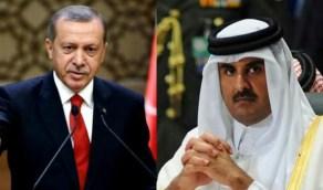 شاهد.. فضيحة فساد ضخمة تلاحقحكام قطر و أردوغان