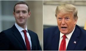 ترامب يورط مؤسس فيس بوك