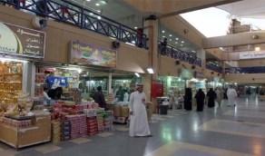 إغلاق فرع أسواق الديرة في أحد أحياء ينبع