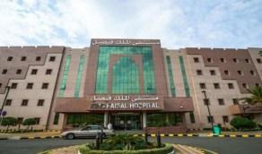 مستشفى الملك فيصل التخصصي تعلن عن وظائف شاغرة