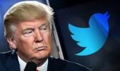 «تويتر» يتراجع عن موقفه: تغريدات ترامب باقية حتى وإن خالفت القواعد