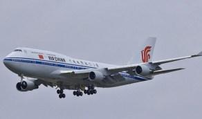 أمريكا تقرر رفع الحظر عن رحلات الطيران الصينية
