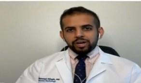 بالفيديو..طبيب سعودي بأمريكا: مراكز الأبحاث لديها ما تخفيه بخصوص اللقاح