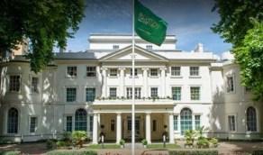 توجيهات هامة من سفارة المملكة في لندن لمواطنيها