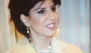 """شيخة كويتية تعتذر للسيسي: """"الشمري مكانها في مستشفى الأمراض النفسية"""""""