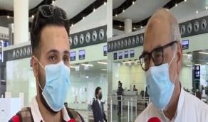 بالفيديو.. مسافرون يعبرون عن فرحتهم بعودة رحلات الطيران