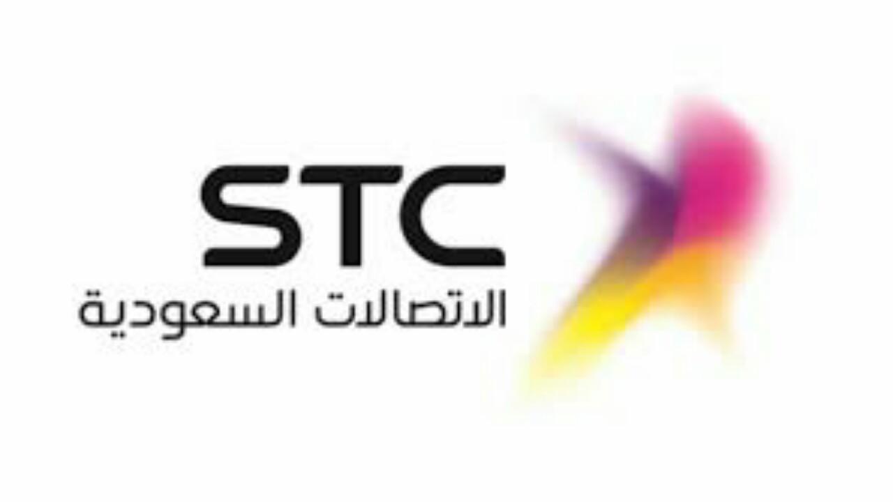 """"""" الاتصالات """" تعلن عن وظائف إدارية شاغرة في الرياض"""