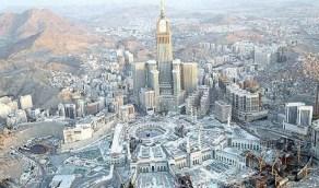 الأمن العام: استمرار تعليق الحضور إلى مقار العمل في مكة المكرمة