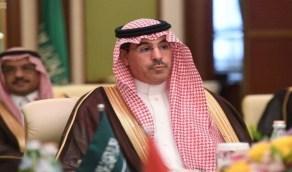 حقوق الإنسان: «تنظيم المملكة لمؤتمر المانحين يؤكد ريادتها»