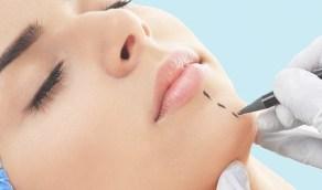 استشاري: الإغلاق لم يمنع السيدات من عمليات التجميل (فيديو)