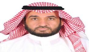 العمل التطوعي في ضوء رؤية المملكة العربية السعودية 2030
