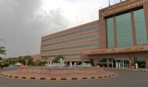 """نجاح استئصال ورم """"الغدة الكظرية"""" المتمدد بمدينة الملك عبدالله الطبية"""