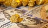 الذهب ينخفض في التعاملات الفورية بنسبة 0.65 %