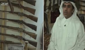 """بالفيديو.. محمد الكمعان يروي تأسيسه لمتحف """"سلاح الدولة"""""""