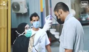 بالفيديو.. الطبيبة سميحة لم يمنعها سنها من التطوع الصحي في ظل جائحة كورونا