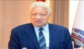 بالفيديو.. مرتضى منصور يرد بعنف على تصريحات محمد سراج الدين