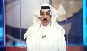 شاهد.. مذيع يوجه رسالة لأهالي الرياض بعد ارتفاع حالات كورونا بها