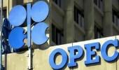 """صدمة كبرى لتحالف """" أوبك بلس """" بشأن اتفاق خفض إنتاج النفط"""