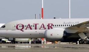 قطر تنقل ركاب مصابين بكورونا إلى اليونان والأخيرة توقف الرحلات