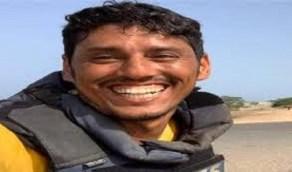 القبض على بعض المتورطين في قتل الصحفي نبيل القعيطي