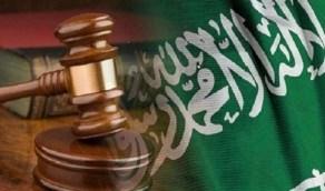 حالات التخفيض والإلزام بالنفقات في نظام التكاليف القضائية الجديد
