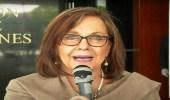 مسؤولة مكسيكية تظهر عارية في اجتماع رسمي