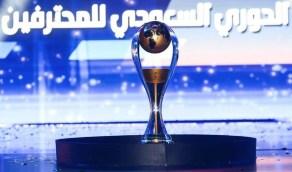 تحديد مصير دوري كأس الأمير محمد بن سلمان الأسبوع المقبل