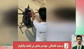 بالفيديو.. قصة مواطن استخدمطائرة بدون طيار لتوصيل هدية العيد لوالدة صديقه