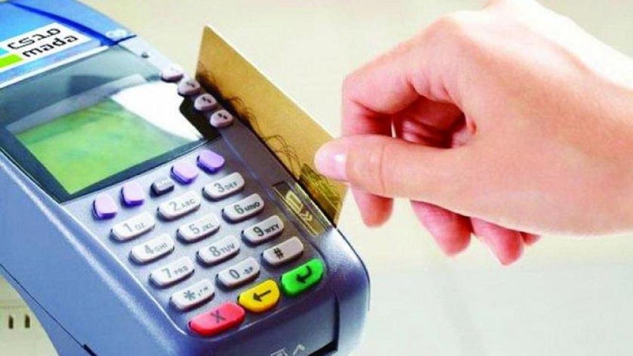 """""""التجارة"""" توضح الأنشطة التجارية الملزمة بتوفير الدفع الإلكتروني"""