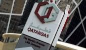 انهيار سعر الغاز الطبيعي يضرب الإقتصاد القطري في مقتل