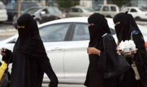 رصد حسابات تقذف نساء المملكة