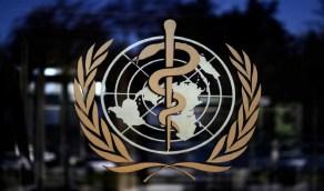 منظمة الصحة العالمية: الكمامة تساعد على وقف عدوى كورونا