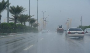 أمطار على نجران