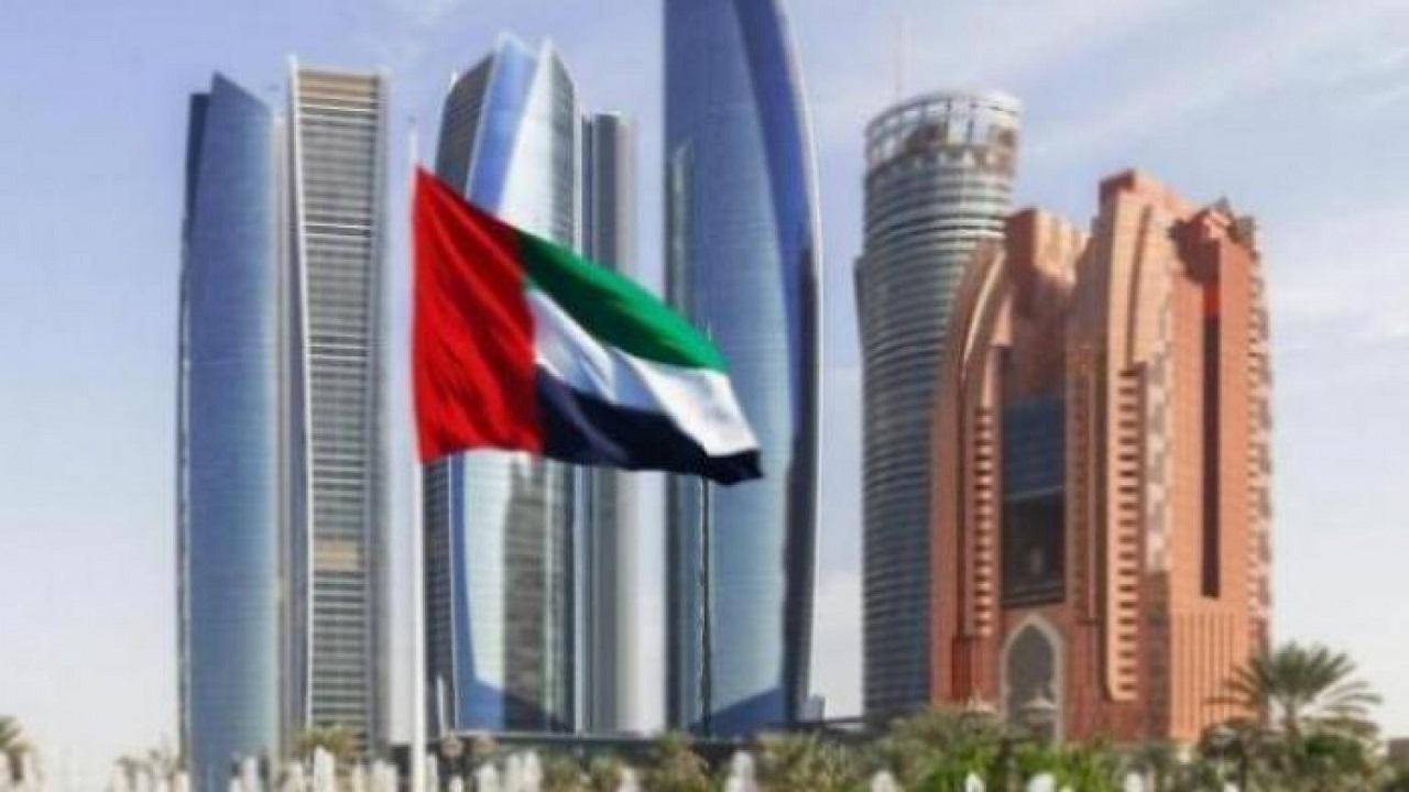الإمارات تنشر صور وأسماء مخالفي الإجراءات الاحترازية