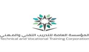 إلزام المعاهد الأهلية بـ 7 شروط لتدريب صغار السن