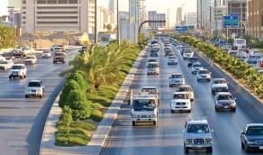 4 خطوات للحصول على التعويض حال تضرر المركبة بسبب عيوب الطريق
