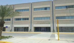 مركز أرامكو الطبي يعلن عن وظائف صحية شاغرة في المنطقة الشرقية