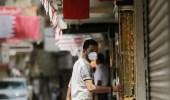 محاكمة 6 متهمين خالفوا الحجر المنزلي بالبحرين