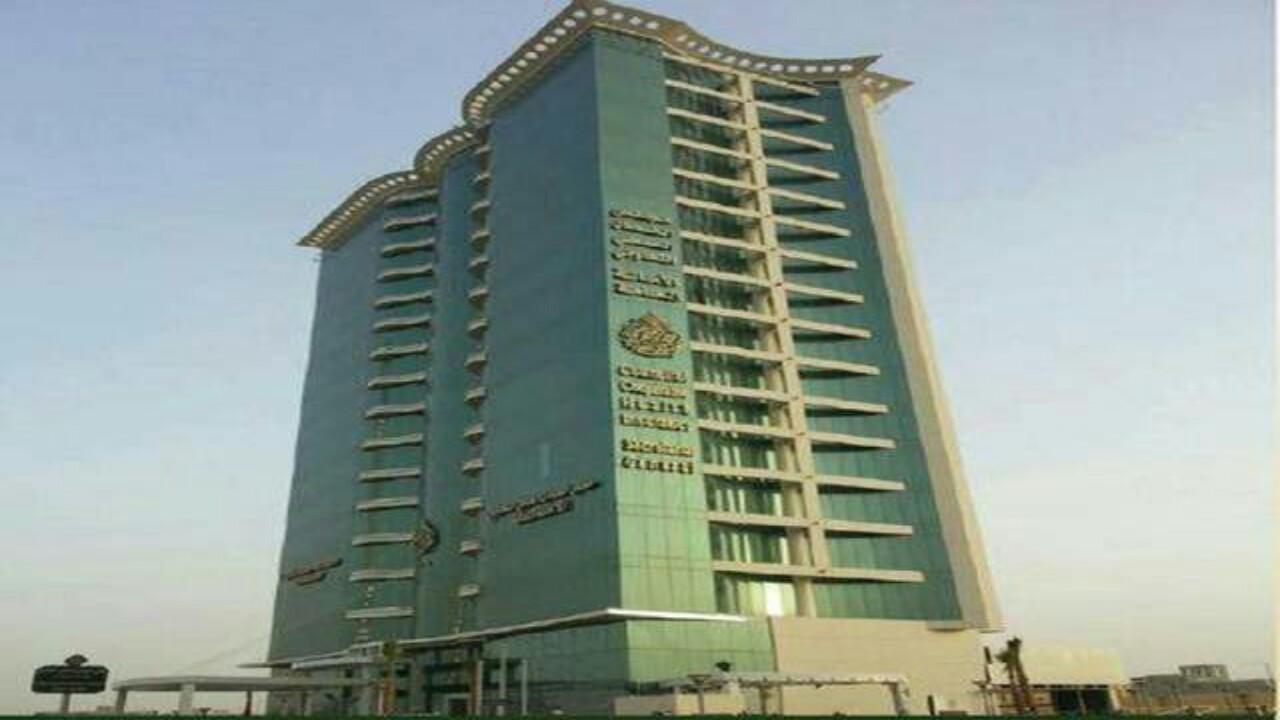 وظائف شاغرة في مجلس الضمان الصحي في الرياض
