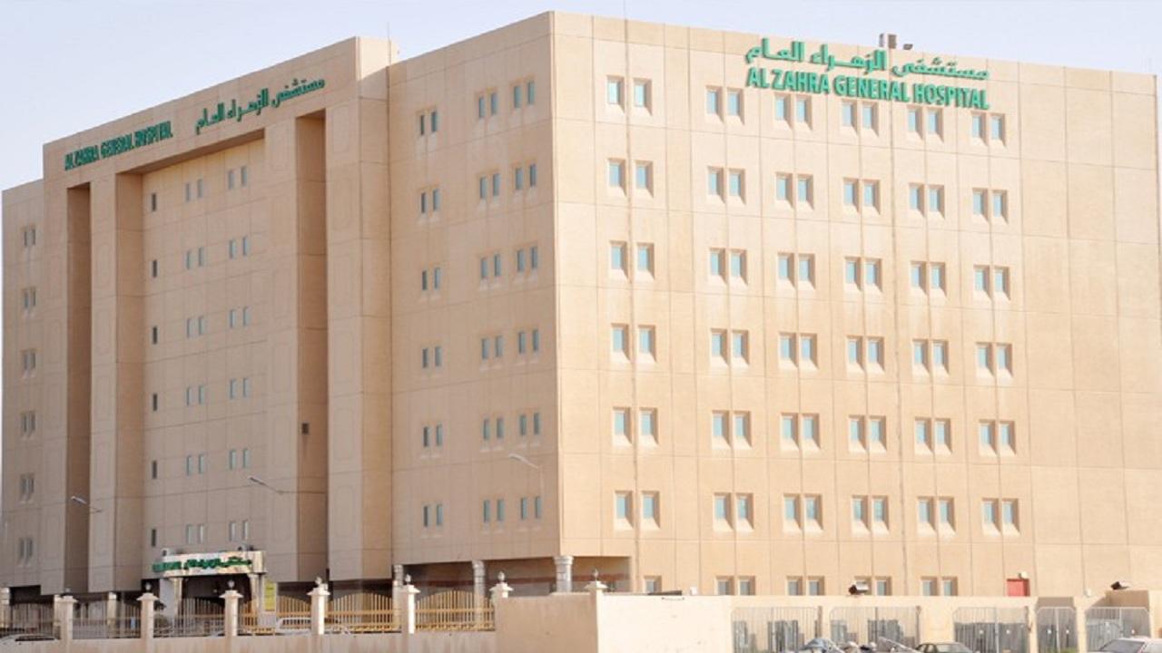 توفر وظائف شاغرة في مستشفى الزهراء بالقطيف