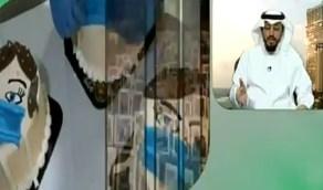 آل حسن يكشف عن الأوجه الإيجابية لأزمة كورونا بشأن حفلات الزفاف (فيديو)