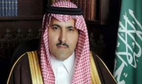منتدى الخبرة السعودي ينظم ندوة جهود المملكة لدعم اليمن