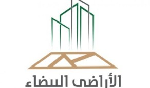 صرف 25 مليون ريال من إيرادات رسوم الأراضي لمشروع الإسكان غرب مطار الرياض
