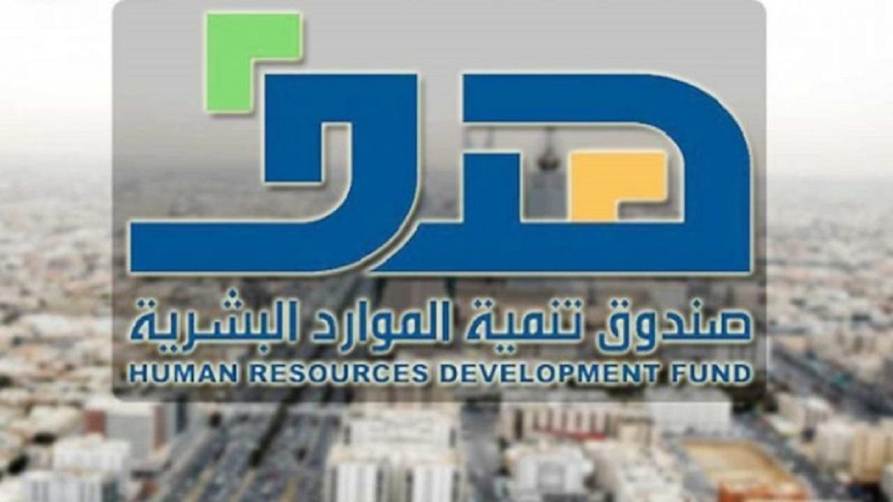 هدف: دعم تدريب وتوظيف كوادر وطنية في 13 تخصص تقني جديد